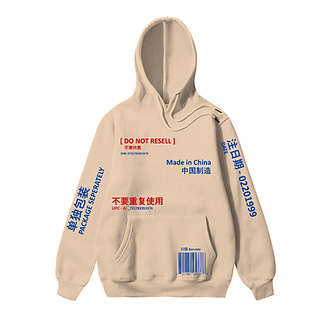 """Light Brown """"Made In China"""" Concept Hoodie"""
