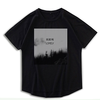 """Lonely"" Forest Tee"