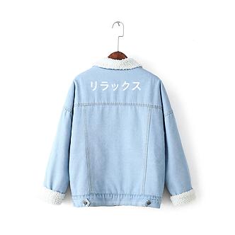"""""""Relax"""" Japanese Kana Denim Jacket"""