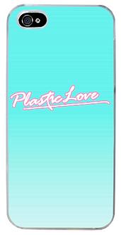 """""""Plastic Love"""" Phone Case"""