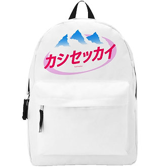 """""""Kashisekai Kana"""" Backpack"""