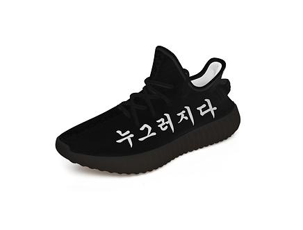 Kashisekai Hangul Lightweight Running Shoes