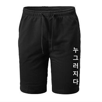 Kashisekai Hangul 'Relax' v2  Fleece Shorts