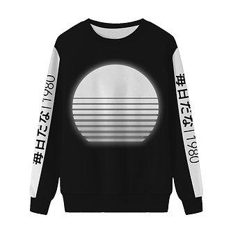 """""""Allday 1980"""" Pullover Sweatshirt"""