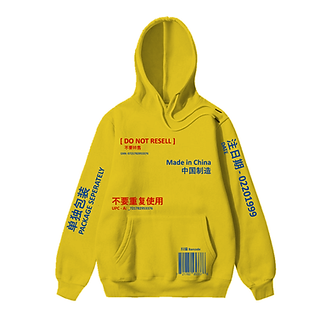 "Yellow ""Made In China"" Hoodie"