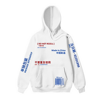 """White """"Made In China"""" Concept Hoodie"""