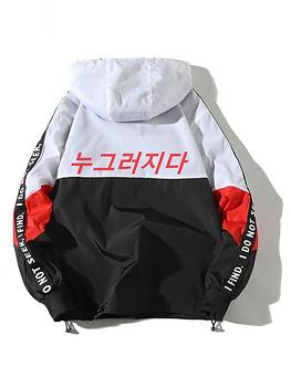 Relax Hangul Windbreaker Hoodie