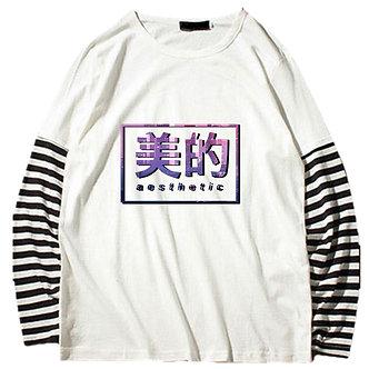 """Aesthetic"" Kana Striped Layer Tee Shirt"