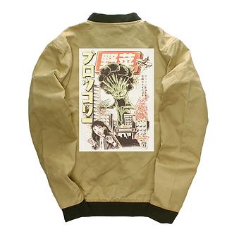 'Attack of Broccoli' Japanese Jacket
