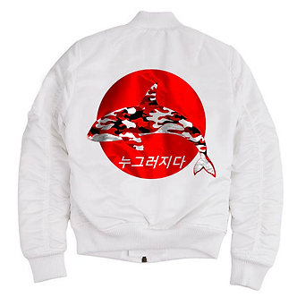 Korean for Relax Orka Whale Red Camo White Bomber Jacket