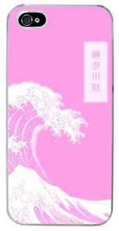 Kanagawa Ken Phone Case