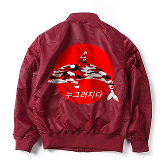 Red Hangul Korean Relax Red and White Camo Orka