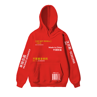 """Red """"Made In China"""" Concept Hoodie"""