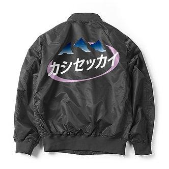 """Japanese Kana """"Kashisekai"""" Black Bomber Jacket"""