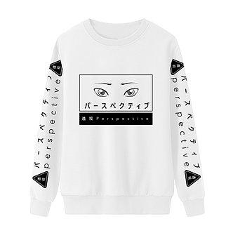 """""""PERSPECTIVE"""" Pullover Sweatshirt"""