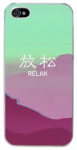 "Japanese Kana ""Relax"" Phone Case"