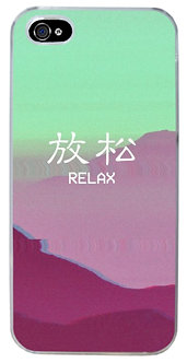 Relax Japanese Aesthetic Phone Case Vaporwave