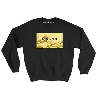 Relax Wavy Sweatshirt