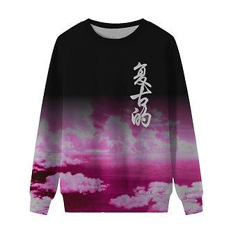 """Retro Cloudscape"" Crewneck Shirt"