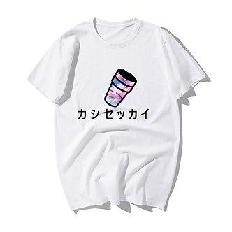 White Double Cup Shirt Katakana Kashisekai Vaporwave  Clothing Japanese Aesthetic