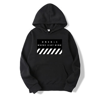 "Black ""Where Is My Mind"" Hoodie"