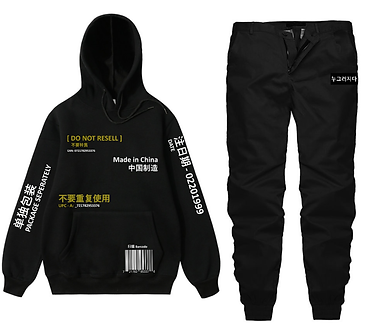 """Made In China"" Hoodie & Joggers Bundle"