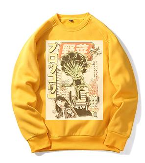 """Attack Of Broccoli"" Japanese Yellow Sweatshirt"