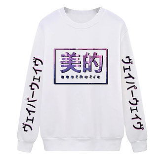 White Aesthetic Vaporwave Pullover Sweatshirt Kanji Japanese