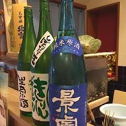 新潟地酒 景虎名水仕込み きりんざん 久保田生原酒