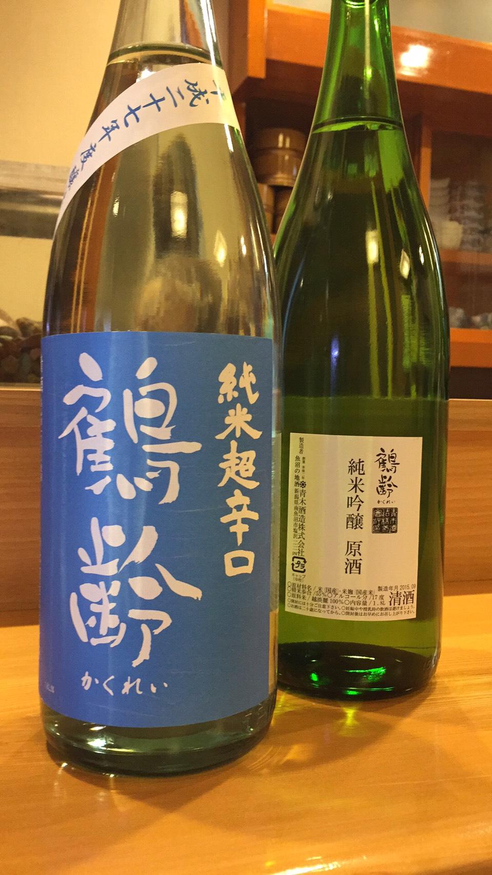 新潟地酒 純米超辛口鶴齢 鶴齢純米吟醸原酒