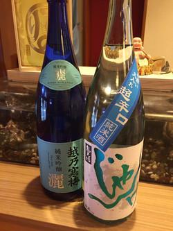 新潟地酒 じゃんげ 越乃寒梅