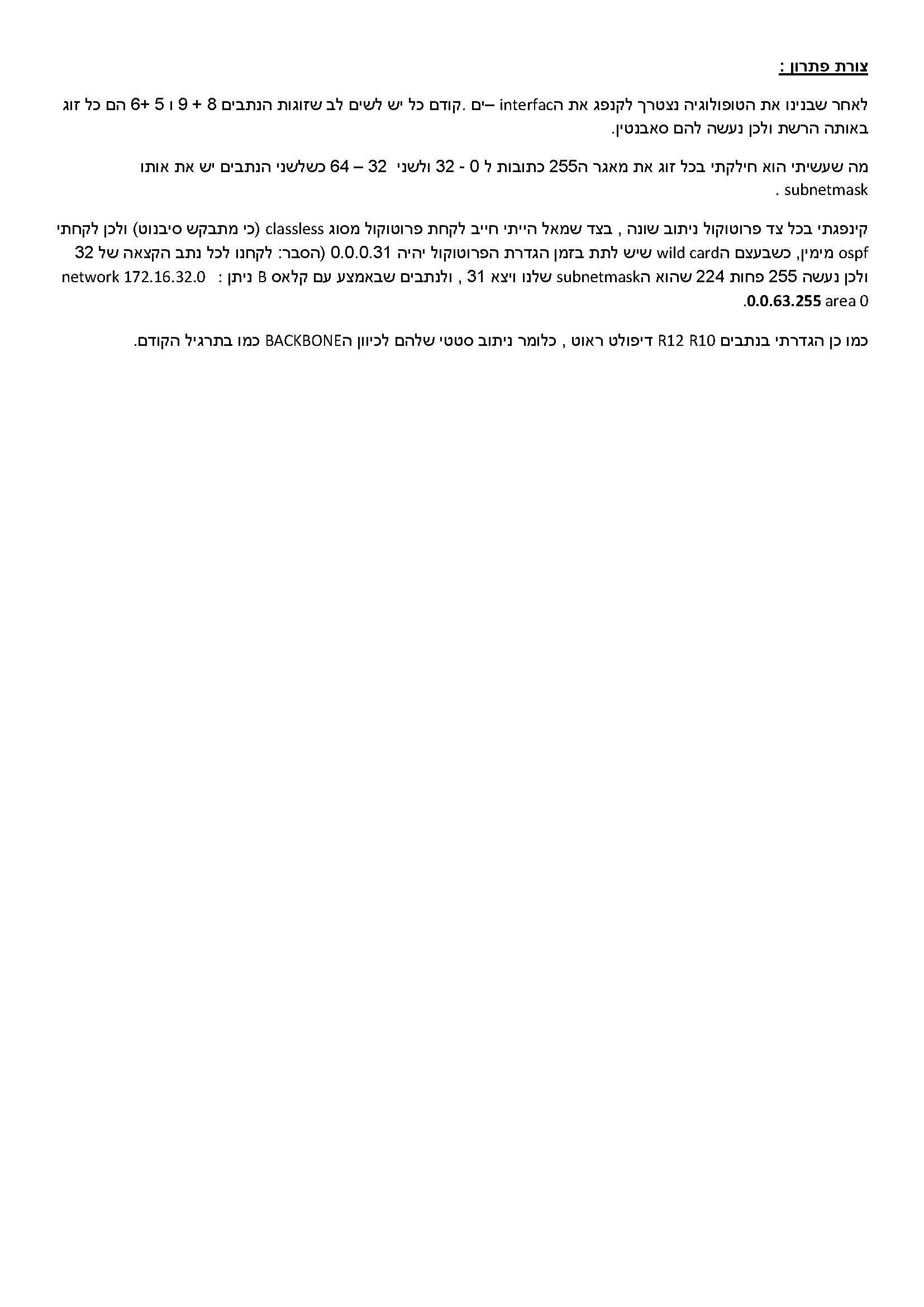 סמסטר שני- CCNA  CISCO_Page_22.jpg