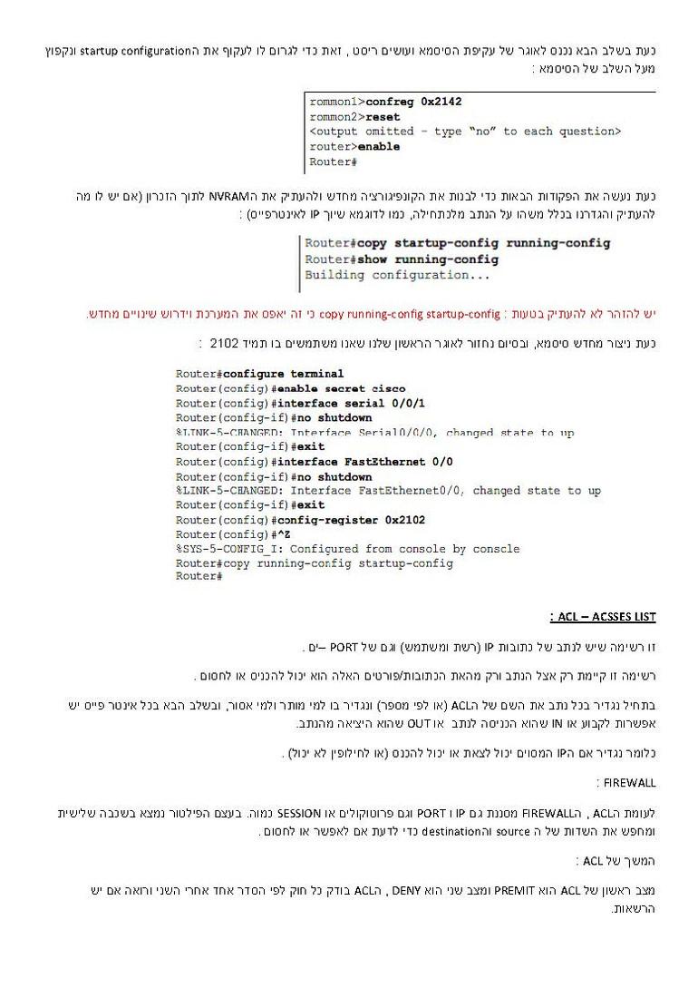 סמסטר רביעי- CCNA CISCO_Page_10.jpg