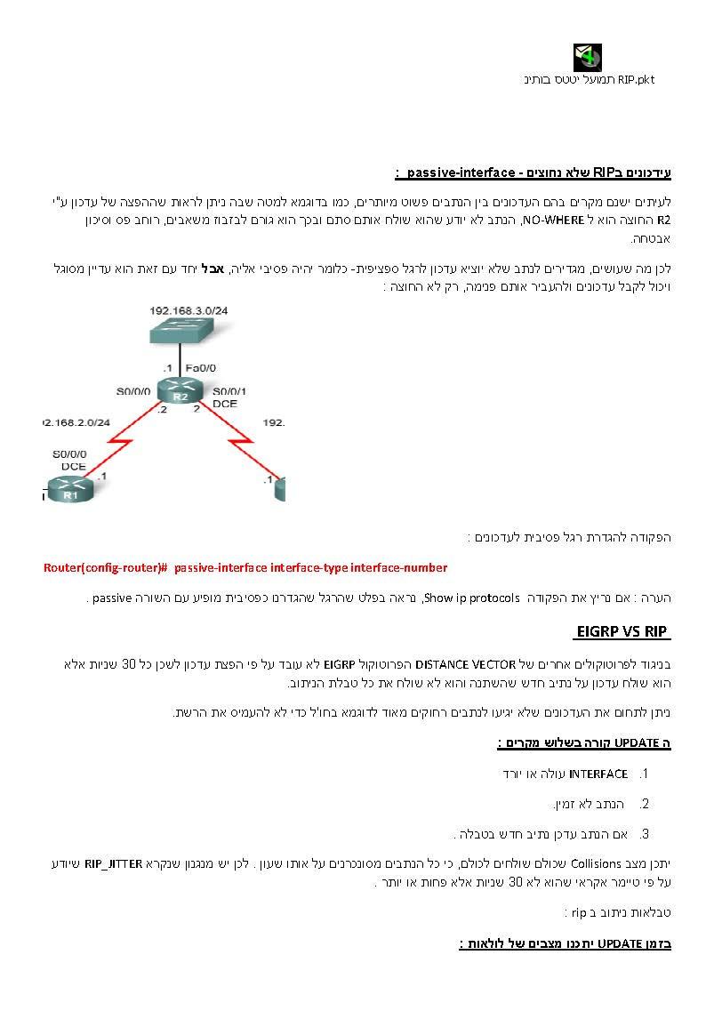 סמסטר שני- CCNA  CISCO_Page_09.jpg