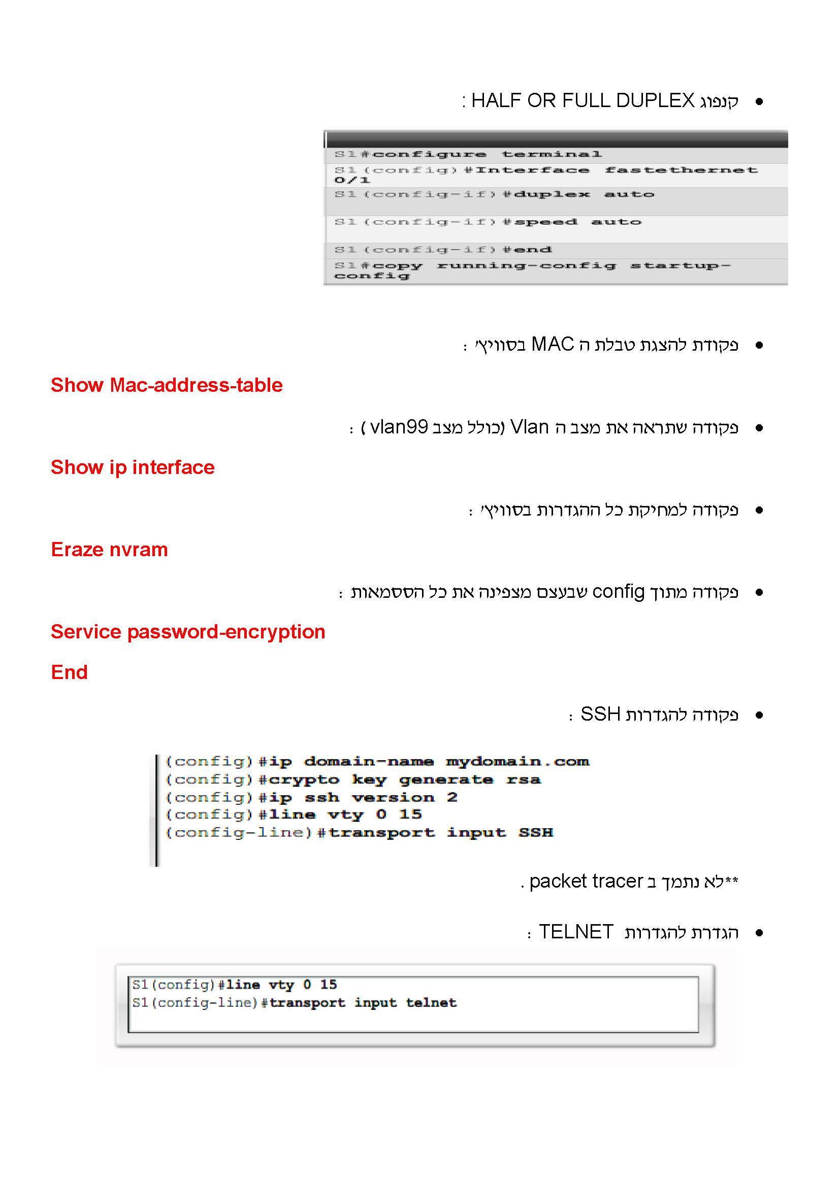 סמסטר שלישי - CISCO CCNA_Page_08.jpg