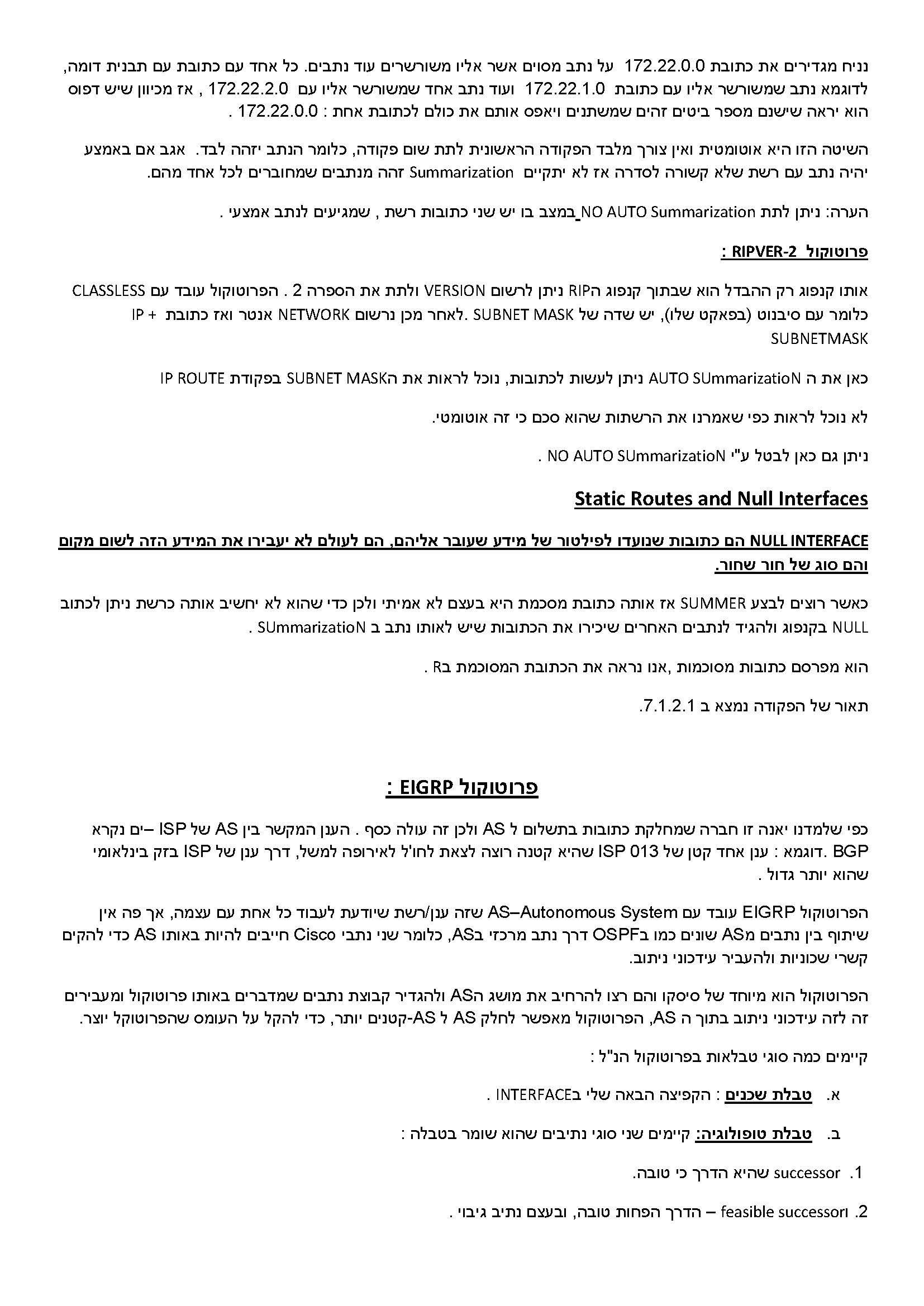סמסטר שני- CCNA  CISCO_Page_14.jpg