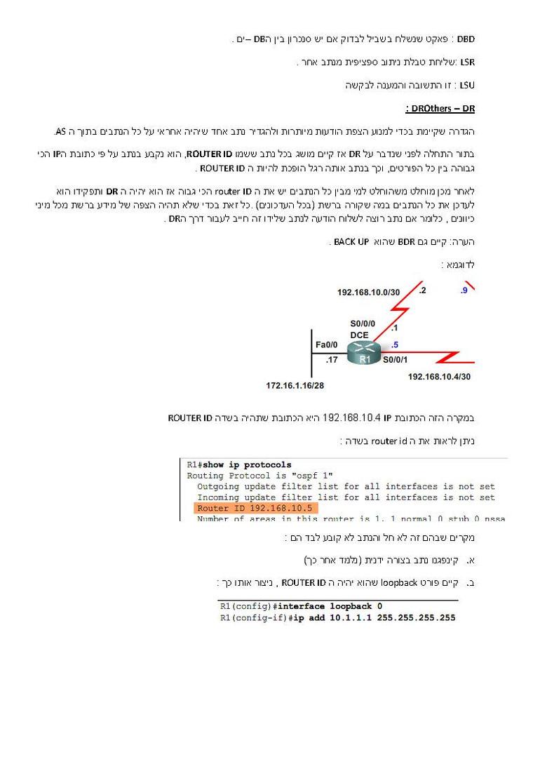 סמסטר שני- CCNA  CISCO_Page_19.jpg