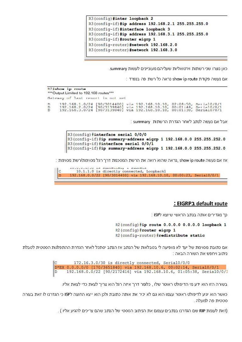 סמסטר שני- CCNA  CISCO_Page_17.jpg