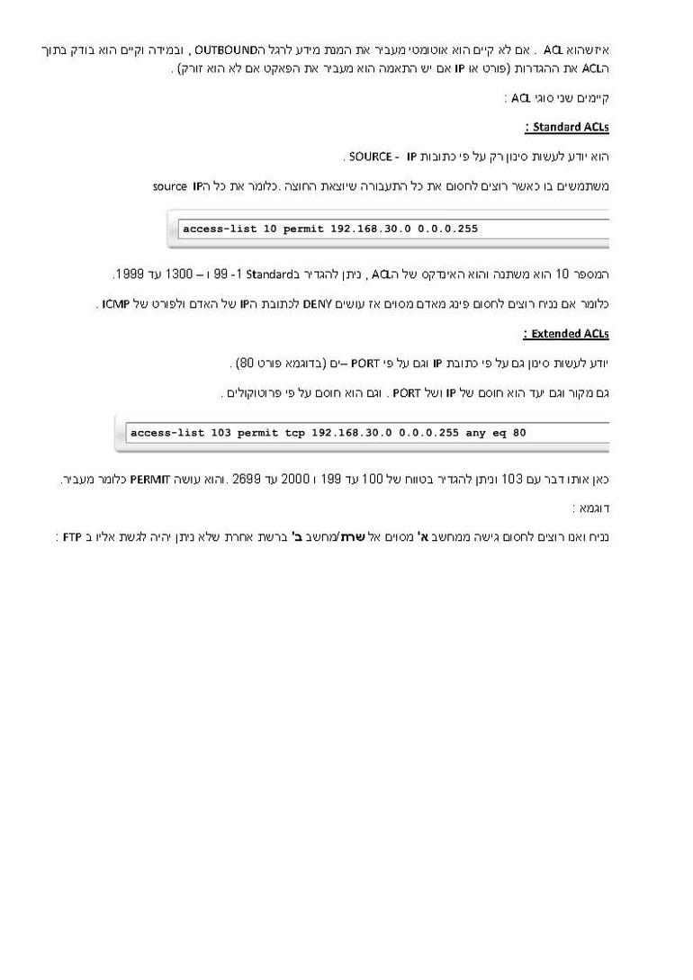 סמסטר רביעי- CCNA CISCO_Page_12.jpg