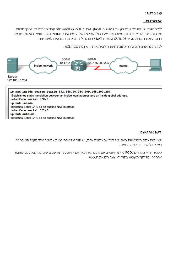 סמסטר רביעי- CCNA CISCO_Page_19.jpg