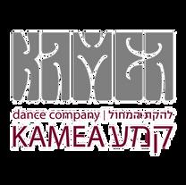 Kamea Dance Company