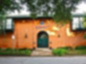 La escuela argentina de Houston