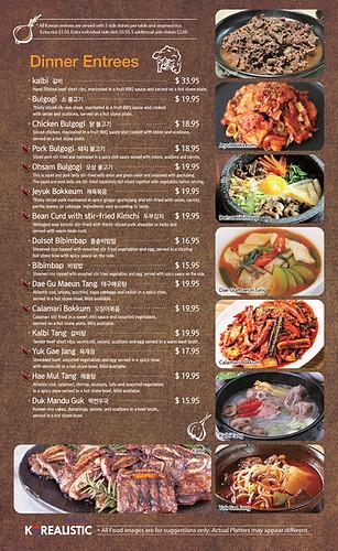 Korealistic Dinner Page 2