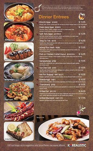 Korealistic Dinner Page 3