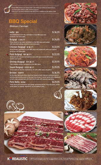 Korealistic Dinner Page 6