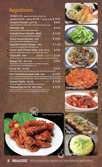 Korealistic Dinner Page 1