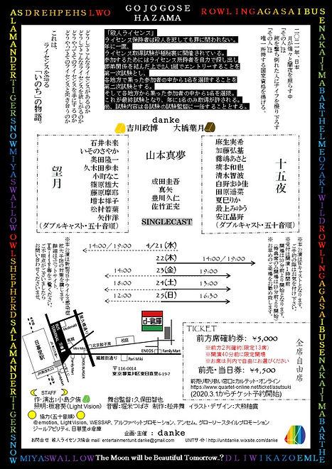情報.JPG