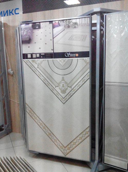 El MOLINO коллекция Siros
