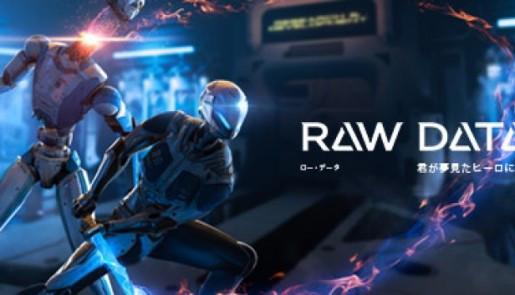 RawData.jpeg