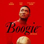 Boogie.jpeg